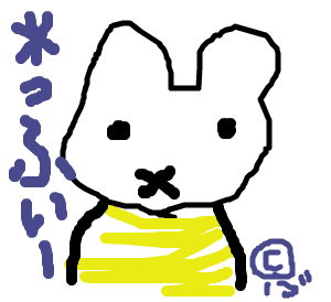 Cocolog_oekaki_2009_04_19_17_13