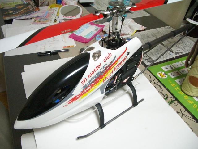 Cimg7954